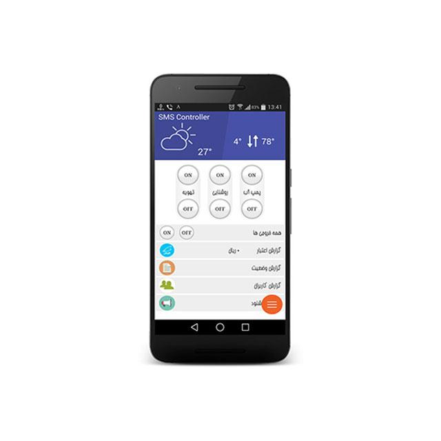 کنترل تجهیزات برقی توسط SMS با 3 خروجی - مدل AMS200