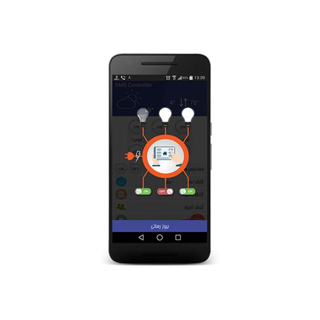 کنترل تجهیزات برقی توسط SMS با 7 خروجی - مدل AMS300