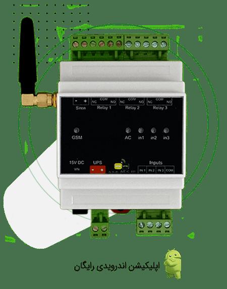 دستگاه هوشمند سازی با قابلیت برنامه ریزی 9